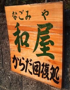 20101205_155021