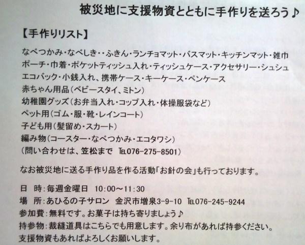 20110709_093513