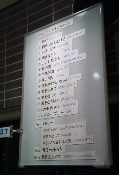 20111015_182213_2